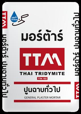 ปูนสำเร็จรูปฉาบทั่วไป TTM102