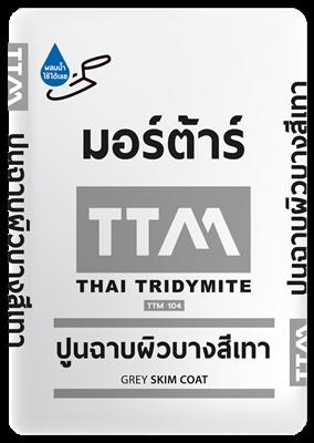 ปูนฉาบผิวบางสีเทา TTM104