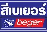 beger logo