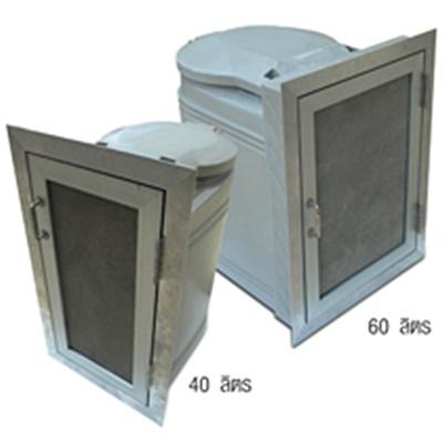 ถังขยะฝังกำแพงสำเร็จรูป FGS (EX)