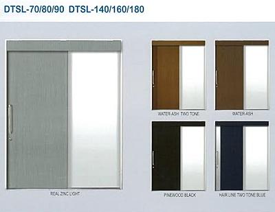 ประตูเหล็กบานสไลด์คู่(DTSL) Double Slide Door/Door Tech