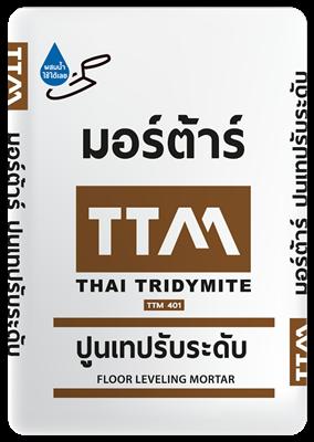 ปูนเทปรับระดับ TTM401