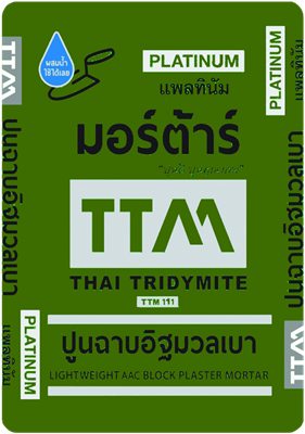 ปูนฉาบอิฐมวลเบา TTM111 Platinum