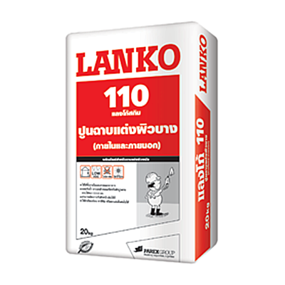 LANKO 110 Skimcoat (20 กก./ถุง)