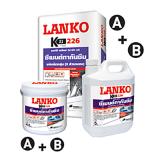 LANKO 226 ซีเมนต์กันซึม PartA+B (23 กก./ชุด)