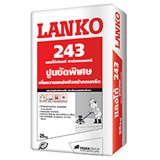 LANKO 243 ปูนเพิ่มความแกร่งพื้น (25 กก./ถุง)