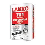 LANKO 701 ซีเมนต์เกร้าท์ (25 กก./ถุง)