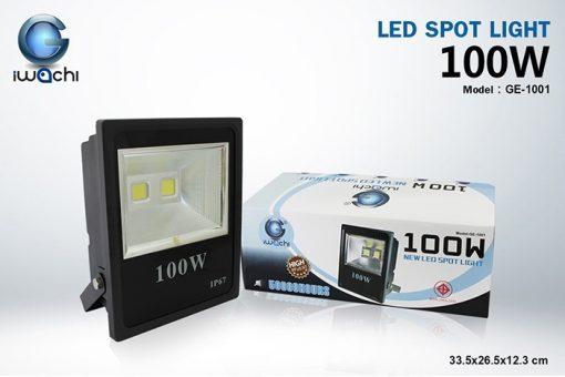 หลอดไฟแอลอีดี อิวาชิ LED IWACHI สปอตไลท์ IWC-SPL A 100W   บาทต่อชิ้น