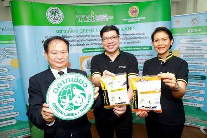 เวเบอร์ ตราตุ๊กแก รายแรกในไทย ที่ได้รับฉลากเขียวในผลิตภัณฑ์กาวยาแนว